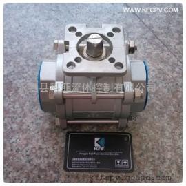高平台球阀 可装气动 电动执行器