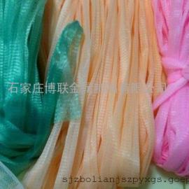 椅子腿保护网/塑料保护网厂家长期生产