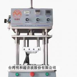 热熔机价格/热熔焊接机使用/塑料热熔机厂家