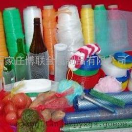 塑料包装网/大蒜包装网/生姜包装网/水果包装网