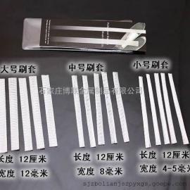 妆笔装饰网/塑料包装网/石家庄博联厂家批发