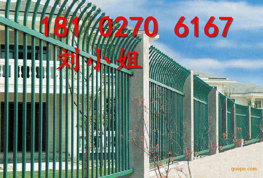长沙小区围墙护栏网,株州欧式围栏网,广