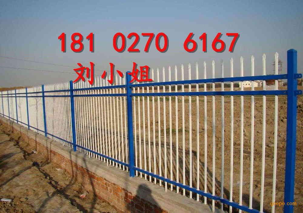 长沙小区围墙护栏网,株州欧式围栏网