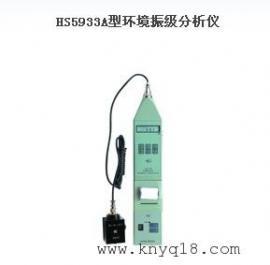 红声HS5933A环境振级分析仪