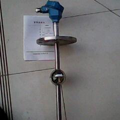 防腐型浮球液位变送器/磁性浮球液位变送器/杆式液位变送器