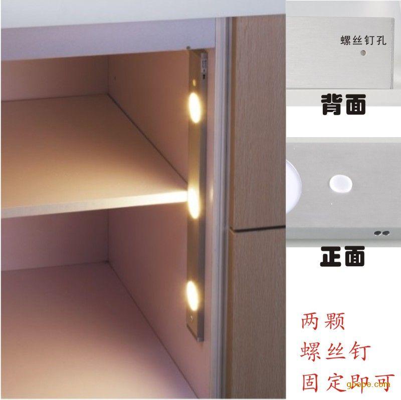 led感应灯 衣柜照明灯 衣柜灯感应灯,感应灯