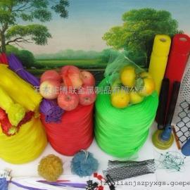 水果包装网/塑料包装网/PE塑料网/厂家直销