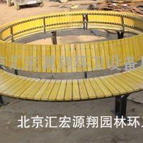 北京塑木树围椅