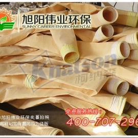 旭阳伟业环保生产各种材质除尘器滤袋