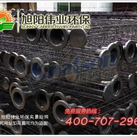 旭阳伟业环保专业生产各种规格除尘器袋笼