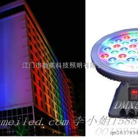 国际DMX512控制36W舞台灯
