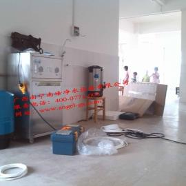 南宁医院|公司|净水器|厨房|食堂过滤器