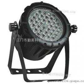 混色36W大功率LED舞台灯