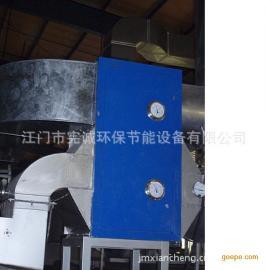 工厂节能 发泡炉烟气热能回用节能器