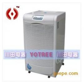 工程除湿机YC-150E|川田工程除湿机|仓库抽湿机