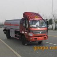 运油车 HQG5122GYYBK3(国III) 9.75立方