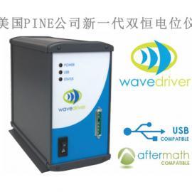 双恒电位仪/双通道电化学工作站(Wavedrive20)