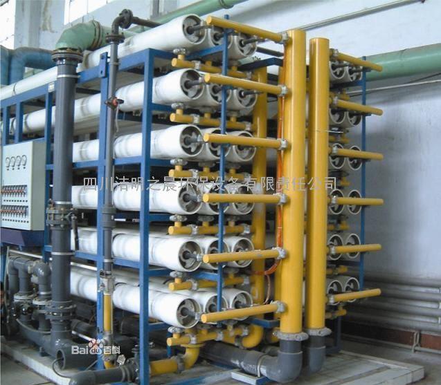 工业净水器设备|工业大型净水器 反渗透设备