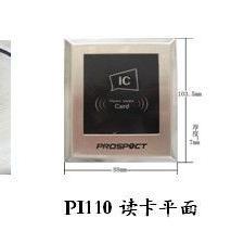 海南电梯IC卡控制系统 配件