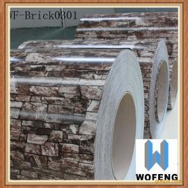 沃丰厂家限时促销石纹彩钢板,价格低质量优的砖纹装饰内外墙板