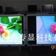 32寸高亮高清液晶监视器