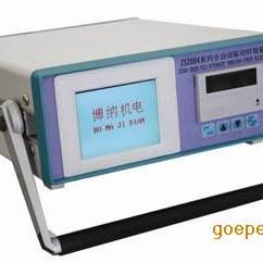 博纳ZS2004振动时效设备-破碎机专用应力消除装置
