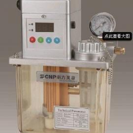1.5升润滑泵 南方泵业稀油泵 齿轮油泵XC1.5SK