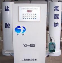 浙江湖州复合型二氧化氯发生器