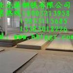 石家庄翼缘板500mm生产厂家批发商首选河北龙港