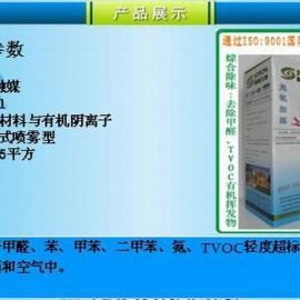 光氧触媒第五代 益康卫士光氧触媒