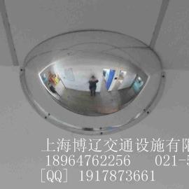 反光镜凹凸镜直角镜广角镜球面镜厂家价格