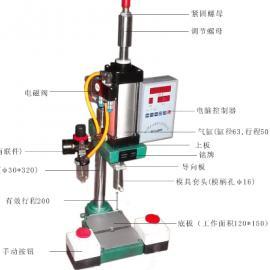 供应�舛�小�毫�C,PD-63单柱小型铆接机