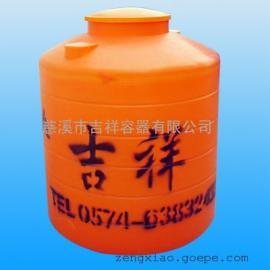 厂家直销PE清洗水箱/塑料清洗桶