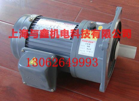 食品螺杆剂量计专用立式齿轮减速机