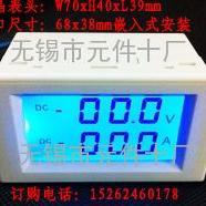 HD85-3050数字式直流电压表价格