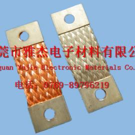 铜导电带规格,铜导电带品牌