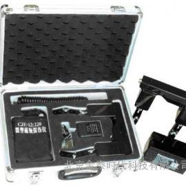 CJE-220型多功能磁�探���x