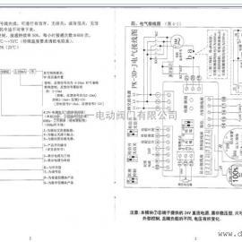 PK-3D-J电动装置模块,PK-3D-J阀门电动装置模块