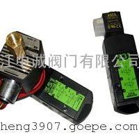 电磁换向阀-ASCO