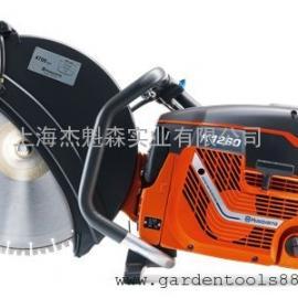 富世华K1260油锯