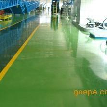郑州开封混凝土固化剂价格 水泥地面渗透剂厂家批发