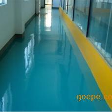 宁波厂家批发水泥渗透剂 彩色混凝土固化剂价格