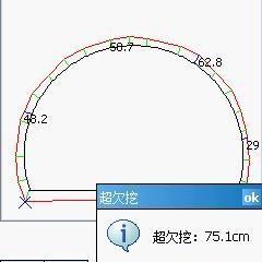 隧道测量软件PDA版