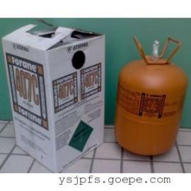 梅兰R22.R406.R134A制冷剂