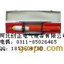 GDY/GSY高压验电器【创正电气】