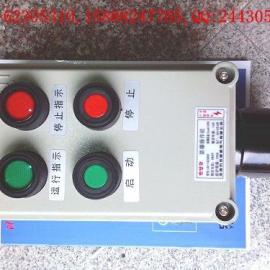 铸铝防爆防操作柱 BZC51-A2B1D2K1G
