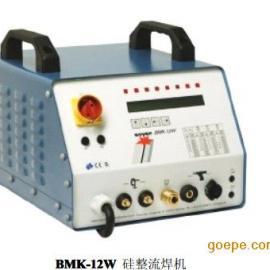 索��螺柱焊�CBMK-12W
