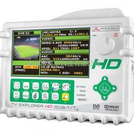 日本标准TV EXPLORER HD ISDB-T场强仪