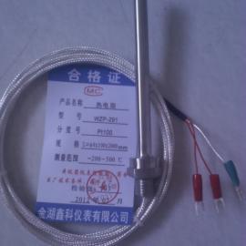 WZCM、WZPM 端面热电阻(偶)