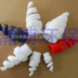 塑料广角扇形喷嘴